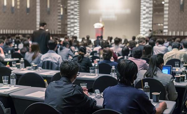 Резервация на конферентни зали и събития